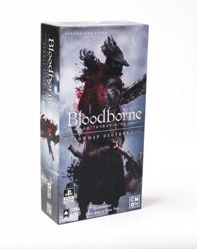 Игромания! Более 2200 настольных игр   — Bloodborne —  Настольные и карточные игры