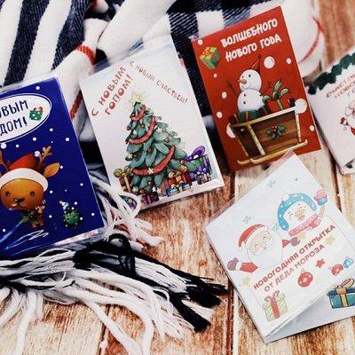 Мини-презентики для родных, коллег от 31 руб на любой повод🍫 — Шоколадная открытка - прекрасный мини-подарок - скидка16% — Шоколад