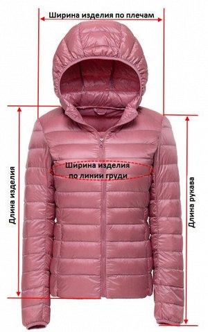 Куртка женская с капюшоном