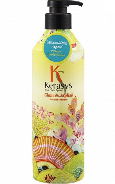 Вся  Корея - косметика для твоей красоты — KeraSys — Бальзамы и кондиционеры