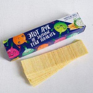 Чипсы картофельные «Этот лук»: со вкусом сметана и лук, 50 г.