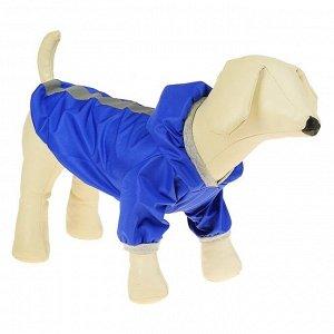 Куртка-ветровка со светоотражающими полосками, размер M (дс - 25 см, ог - 37 см), микс цветов
