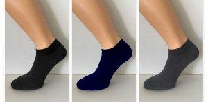 1С2 носки мужские