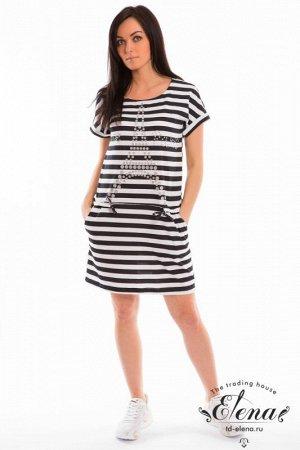 Платье Арт. 319125П