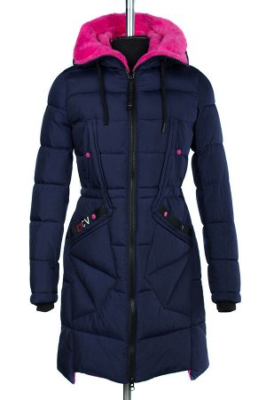 05-1569 Куртка зимняя (Синтепон 300) Плащевка темно-синий