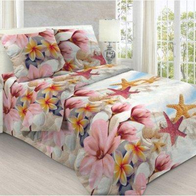 Спальный квадрат Любимое постельное , любимые расцветки! — Наволочки — Для дома
