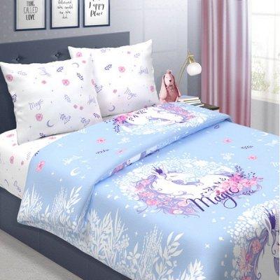 Спальный квадрат Любимое постельное. Распродажа поплин!🌛