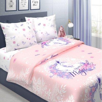 Спальный квадрат Любимое постельное, любимые расцветки! 🌛 — 1,5 сп (детство) — Спальня и гостиная
