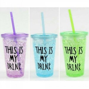 Охлаждающий стакан с трубочкой This Is My Drink 380 мл