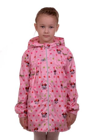 Плащ Цвет: Розовый Материал: Плащевка