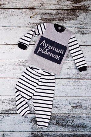 Костюм Арт. 41908П