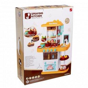 Игровой модуль кухня «Учимся готовить», со световыми и звуковыми эффектами