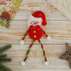 """Мягкая подвеска """"Снеговик с бабочкой - длинные ножки"""" 20*6 см красный"""