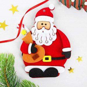 Набор для творчества - создай ёлочное украшение из фетра «Дедушка мороз»