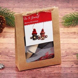 Набор для творчества «Создай новогоднюю подвеску. Куколки» набор 2 шт.