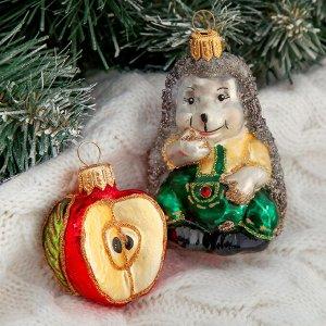 """Набор новогодних игрушек """"Ёжик с яблоком"""" микс"""