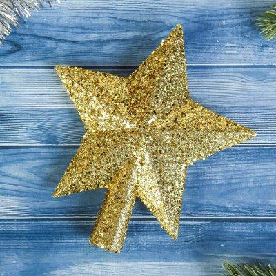 Новогодняя ярмарка! Подарки, игрушки, гирлянды, елки, декор! — Наконечники на елку — Украшения для интерьера