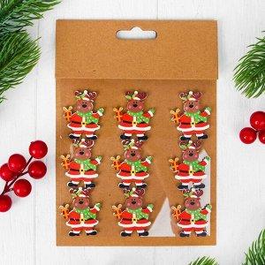 """Новогодний декор-наклейки """"Олень с подарочком"""", набор 9 шт."""