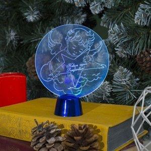 """Подставка световая """"Ангел"""", 13.5х11 см, (батарейки в компл.),1 LED, RGB микс"""