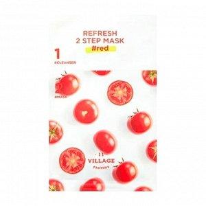 VILLAGE 11 FACTORY Освежающая двухшаговая программа для ухода за лицом с красными экстрактами Refresh 2 Step Mask #red