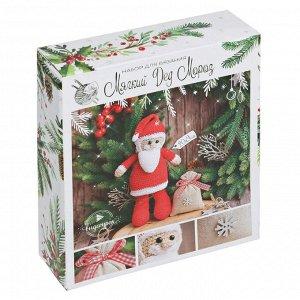 Новогодняя игрушка «Дедушка мороз», набор для вязания, 15 ? 13 ? 4 см