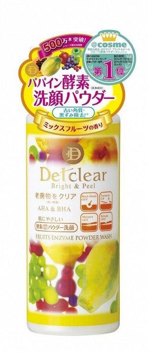 DETCLEAR Bright&Peel Enzyme Powder Wash - энзимная пудра для очищения