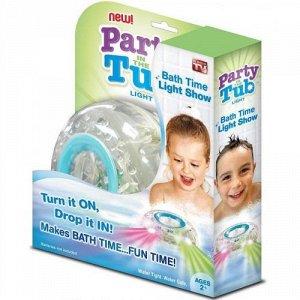 Светящаяся игрушка для купания в ванной Party in the Tub