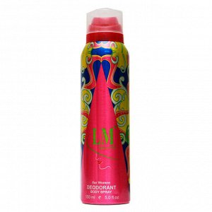 Дезодорант Nedens Women Club - по мотивам Britney Spears Fantasy deo 150 ml