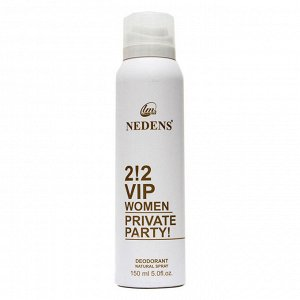 Дезодорант Nedens 2!2 VIP Women Private Party - по мотивам Carolina Herrera 212 VIP Women deo 150 ml