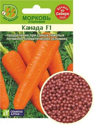 Морковь Гранулы Канада/Сем Алт/цп 100 шт. (1/500)