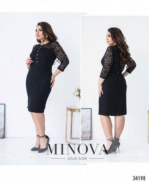 Платье №8617-черный
