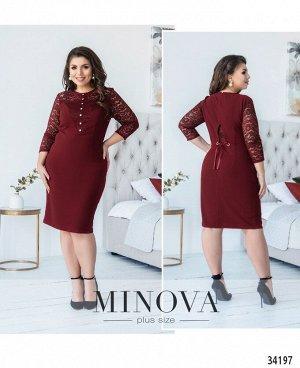 Платье №8617-бордо