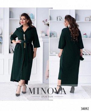 Платье №687-темно-зеленый