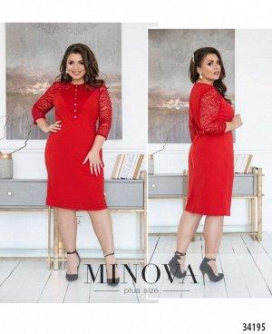 Платье №8617-красный