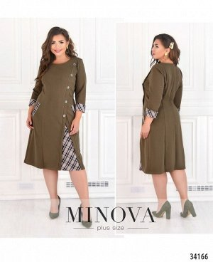 Платье №8-176-капучино