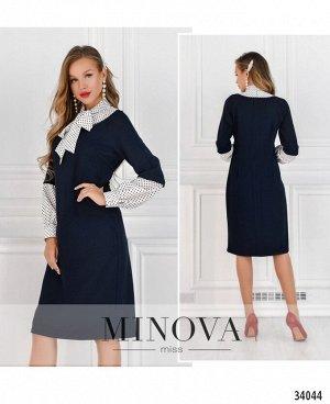 Платье №14380-синий