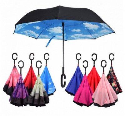 Инновации для дома-41💡Для кухни, для хранения   — Умный зонт наоборот! — Зонты и дождевики
