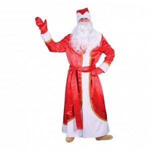 """Карнавальный костюм """"Дед Мороз искристый"""", атлас, шуба, шапка, пояс, варежки, борода, мешок, р-р 56-58"""