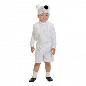 """Карнавальный костюм """"Белый мишка"""", плюш-лайт, жилет, шорты, маска, рост 92-116 см"""