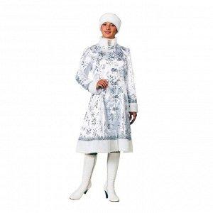 Карнавальный костюм «Снегурочка» сатин, белая, размер 48-50, рост 176 см