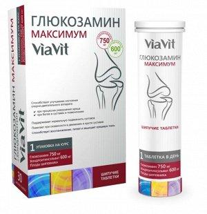 Глюкозамин Максимум Виавит Таб. Шип. 4,4Г №30 (Бад)