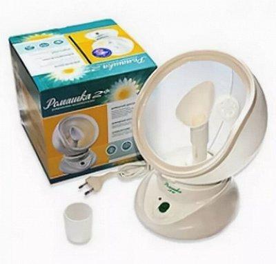 O`Vitaмины- Аптечка! Здоровье и красота! Для иммунитета! — Ингаляторы — Защитные и медицинские изделия