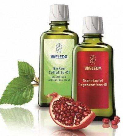 O`Vitaмины- Аптечка! Здоровье и красота! Для иммунитета! — Weleda- всё для лица и тела — Красота и здоровье