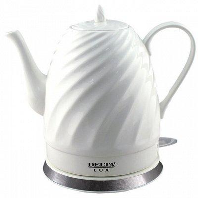 ✔ Дельта- Дискаунтер ✔ Товары для дома ✔- 49 — Чайники с фарфоровым корпусом электрические — Электрические чайники и термопоты