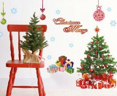 Часы,игрушки,косметички,канцелярия... Быстрая раздача!!!     — Новогодние наклейки.Ёлки искусственные.РАСПРОДАЖА — Праздники