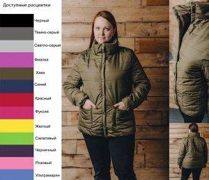 """Куртка женская Минимал 4"""""""""""