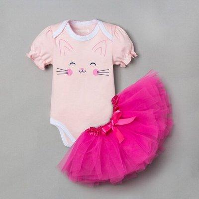 Крошка Я. Одежда и аксы для малышей. — Костюмы, комплекты одежды — Для новорожденных
