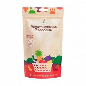 Здоровый фруктовый перекус из экзотических фруктов, зеленика, 20г