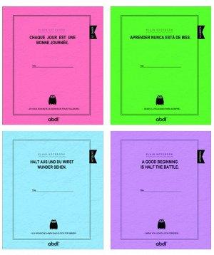 Общая тетрадь 48 листов