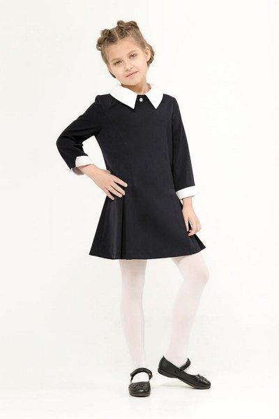 Рубашки, костюмы. Одежда для детей. Кухонные аксессуары. — Школьная форма — Одежда для девочек